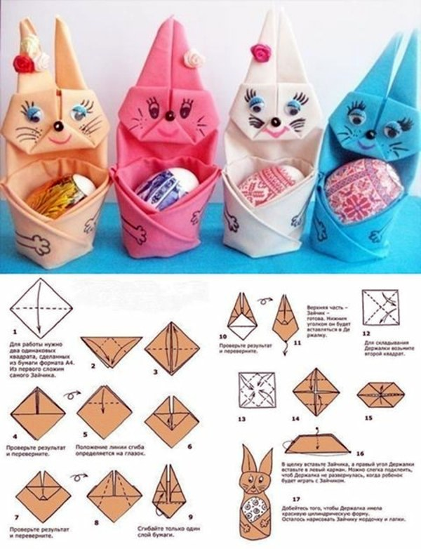 Paper Napkin Folding Instructions Create Festive Tischedeko Interior Design Ideas AVSOORG