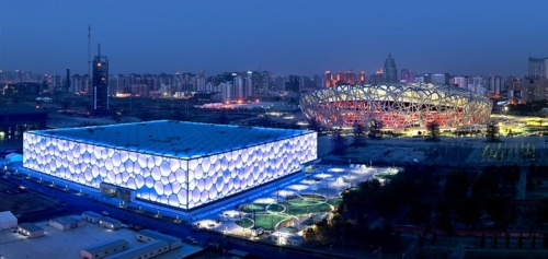 Architecture And Sport   The 10 Most Beautiful Stadiums And Sports Venues  In The World