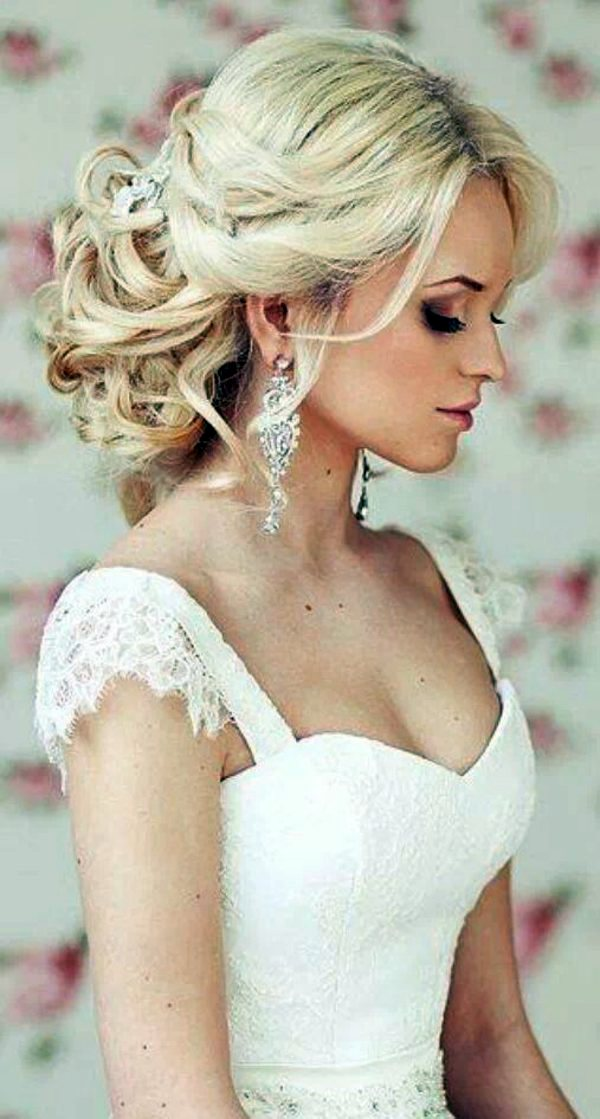 Bridal hairstyle half open - come on in style under the hood! | Interior Design Ideas | AVSO.ORG