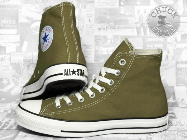 olive green converse high tops   Sale